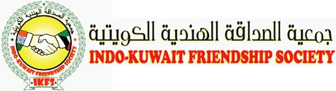 Indo-Kuwait Friendship Society